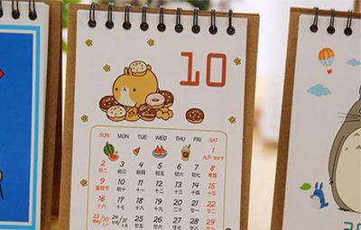 Sản phẩm lịch một tờ của An Khánh